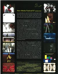 MNMF2007-3